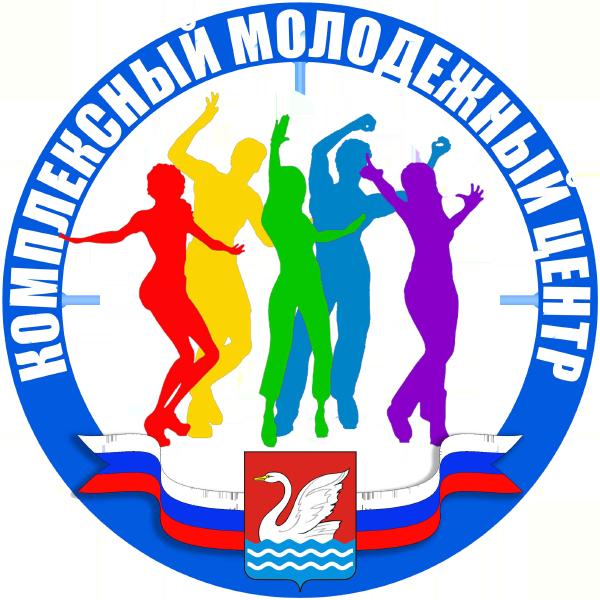 Комплексный молодежный центр города Долгопрудного