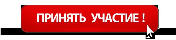 Межмуниципальный форум «Я — гражданин Подмосковья!»